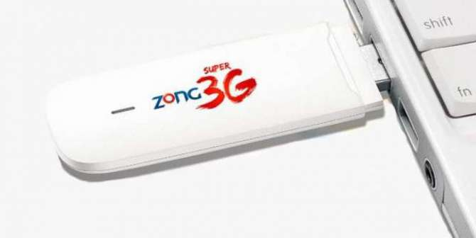 Zong to Provide Internet Access to 100000 Students Under Prime Minister Laptop Scheme