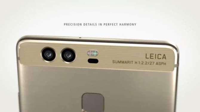 flagship device Huawei P9 in Pakistan