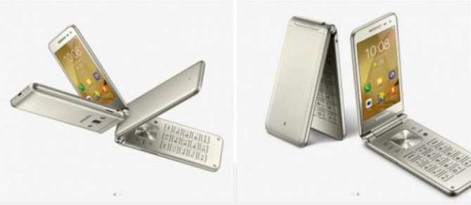 Samsung Galaxy Folder 2 is official