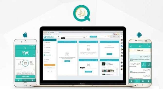 QforQuran App