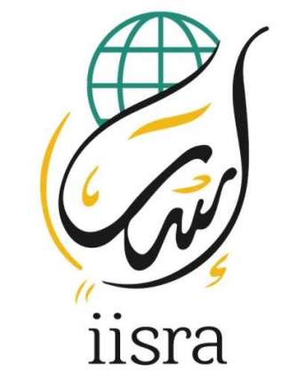 iisra is a non profit online teaching platform