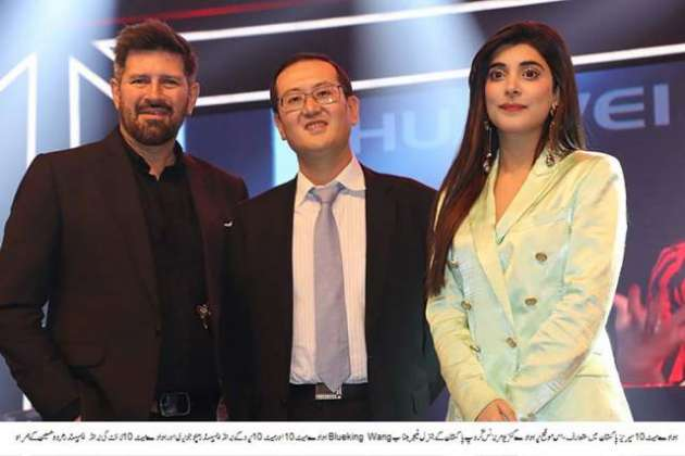 HUAWEI LAUNCHED MATE 10 SERIES IN PAKISTAN