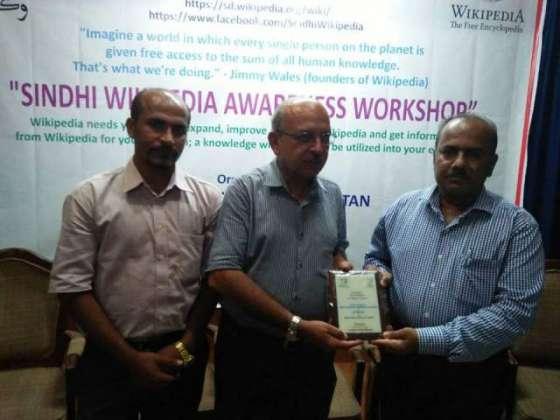 First Sindhi Wikipedia Workshop Held in Karachi