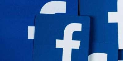 Facebook Messenger May Soon Get An Unsend Message Feature