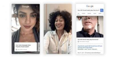 Google New Q And A App Lets Celebs Personally Answer Your Most Boring Queries