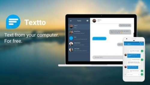 وٹس ایپ ویب کی طرح ٹیکسٹو(Textto) ..
