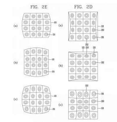 LG patents a phone with 16 cameras and the software to use them