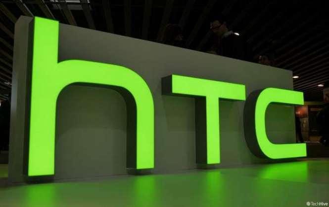 HTC revenues continue to slip in Q2