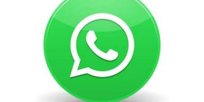 How To Secure Your WhatsApp From Viruses