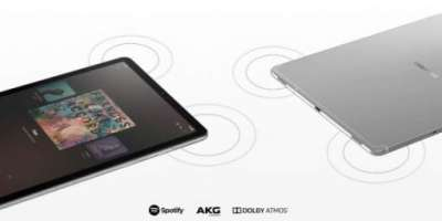 Samsung Galaxy Tab S5e Is A $400 AMOLED Tablet, The Tab A 10.1 Goes For LCD