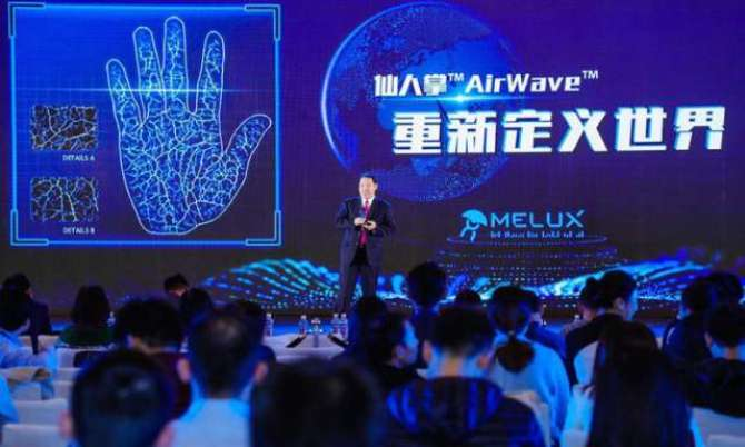 Chinese Company Develops New Recognition System Based on Veins in the Human Hand
