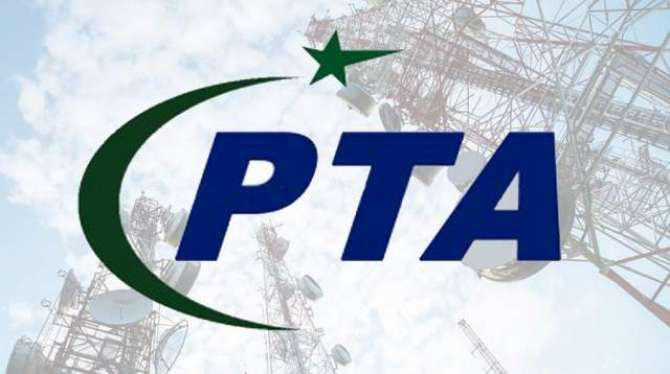 Report fake calls and messages via this simple SMS method by PTA