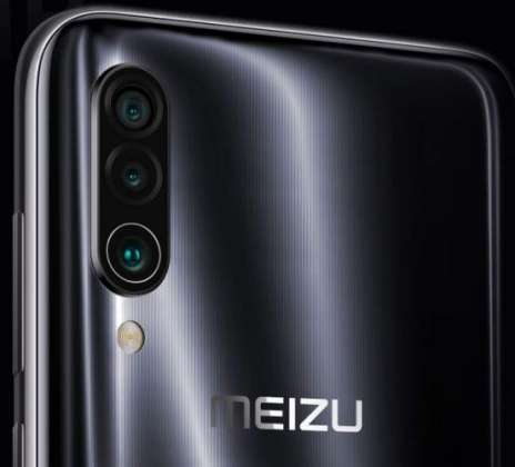 Meizu 16Xs announced with triple camera, UD fingerprint reader and Snapdragon 675