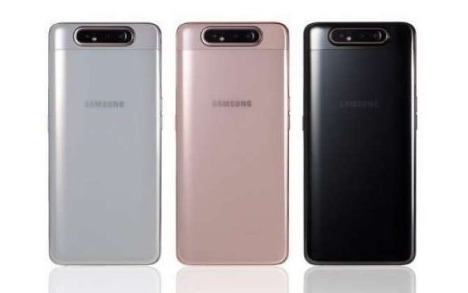 Samsung Galaxy A80 official with rotating pop-up camera for 48MP selfies