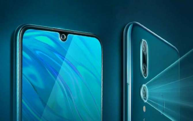 Huawei Maimang 8 official with 6.21-inch display, Kirin 710 and triple camera setup