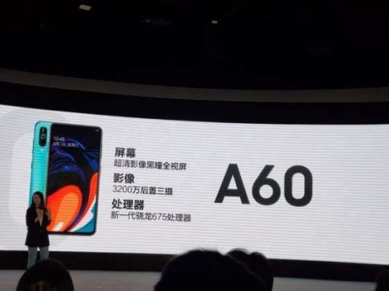 Samsung announces Galaxy A60 with punch hole display and Galaxy A40s