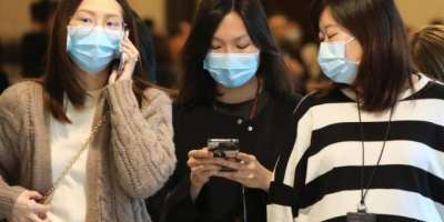 China Launches 'Close Contact Detector' App For The Coronavirus