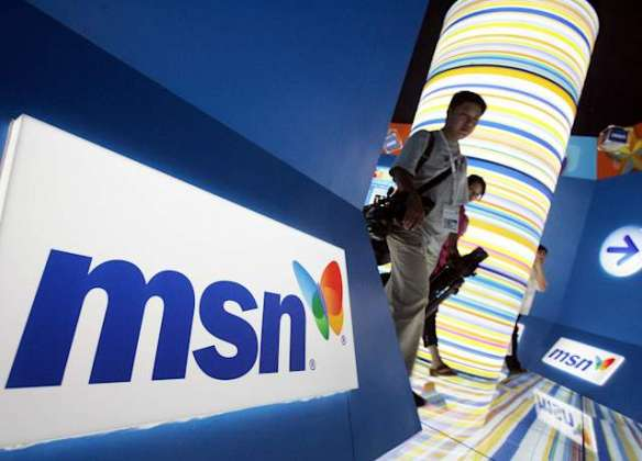 Microsoft cuts dozens of staff as it shifts to AI for MSN news stories