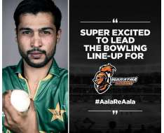 im excited to lead the bowling line-up for at the from 14th to 17th december at sharjah cricket stadium. be there for all the excitement and cheer for the marathas.