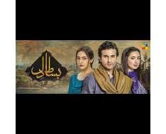 bisat-e-dil teaser out now alhamdolillah