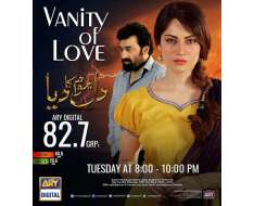 depicting the vanity of love thank you audiences for your immense love watch tuesday at 800 pm on