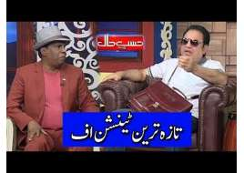 Taza Tareen Tension Interview of Abdul Ghafoor Jimmy - Hasb e Haal