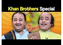 Best Of Khabardar Aftab Iqbal 5 June 2018 - Khan Brothers Special - Express News