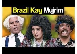 Best Of Khabardar Aftab Iqbal 4 June 2018 - Brazil Kay Mujrim - Express News
