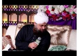 Hazoor Jante Hein , Owais Raza Qadri