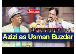 Hasb e Haal | Azizi as Usman Buzdar