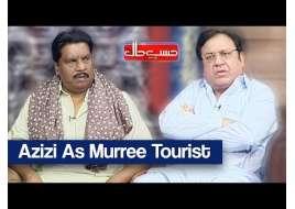 Best Of Hasb e Haal - Azizi as Murree Tourist