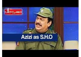 Best Of Hasb e Haal | Azizi as S.H.O |