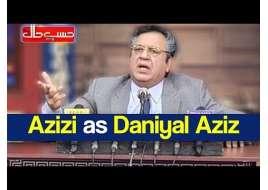 Best Of Hasb e Haal - Azizi as Daniyal Aziz