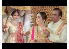Legendary Singer Lata Mangeshhkar's Special Tribute at Isha Ambani MARRIAGE Ceremony