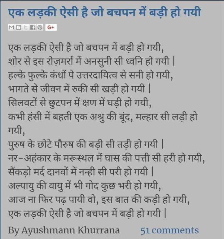 I Had Written This Heartfelt Poem Four Years Back. Its Quite Apt For ...