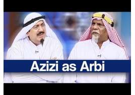 Hasb e Haal | Azizi as Arbi