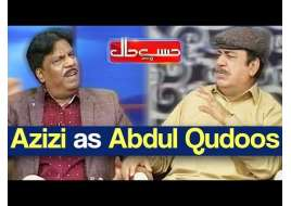 Best Of Hasb e Haal - Azizi As Abdul Qudoos