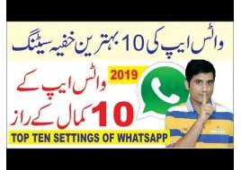 Top Ten New Settings and Tricks of Whatsapp