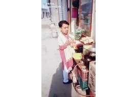 Zeeshan Saddique From Talagang TikTOk