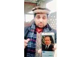 Rana Khurram Ashfaq From Lahore, Funny Clip