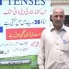 Masters Degree Wala Rickshaw Driver Muhammad Saleem
