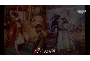 Hassad Ek Bimari Hai --- Iska Anjam Hamesha Bura Hota Hai!