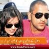 Dhoni K Dance Par Unki Ahlia Ka Hans Hans Kar Bura Haal... Chris Jordan Ne Pashto Main Tweet Kar Dia