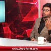 Miliay APMC Main Bulhay Shah Ka Kalam Parh Kar Gold Medal Pane Wale Ali Awais Se...