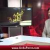 Dr.Fakhar Abbas Bane Mehman UrduPoint K... Program  Aapki Shairi  Main. Pro 28