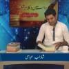 Daikhiay Program  Dastan O Kalam E Shauraa  Ba Zuban E Shadab Abbasi... Pro 2