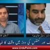 Social Media Par Like Se Comment Tak Ka Safar. Khususi Report Farharn Khan K Sath
