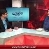 Interview With Famous Punjabi Poetess Anjum Qureshi In Punjabi