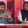 Wajid Ameer Bane Mehman UrduPoint K... Program