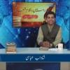 Daikhiay Program  Dastan O Kalam E Shauraa  Ba Zuban E Shadab Abbasi... Pro 3